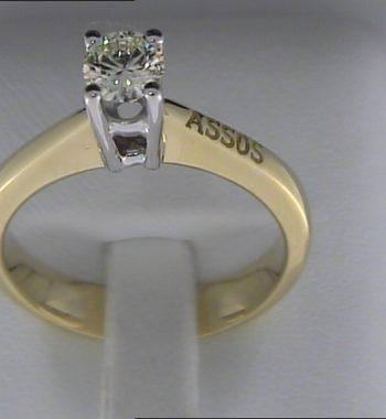 Atlantis Juwelier 23001561-350x380