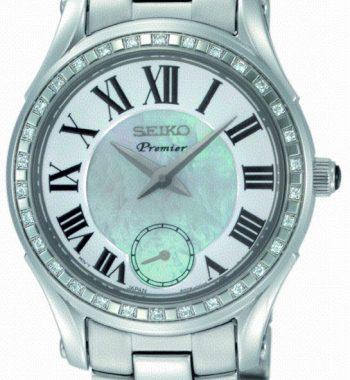 Atlantis Juwelier SRKZ93P1-350x380