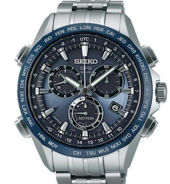 Atlantis Juwelier SSE005J1-350x380