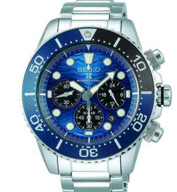 Atlantis Juwelier SSC741P1-350x380